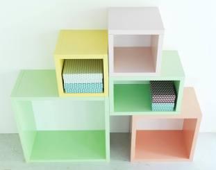 ikea-brakig-cubes-rangement